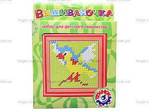 Вышивка для детей «Птичка», 0441, купить