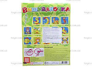 Вышивка для детей «Птичка», 0441, отзывы