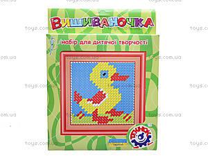 Набор для детского творчества «Вышивка Утка», 0250, купить