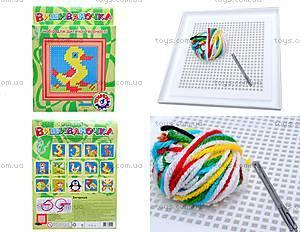 Набор для детского творчества «Вышивка Утка», 0250