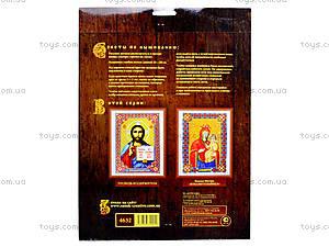 Набор для вышивания «Господь Вседержитель», 4632, купить