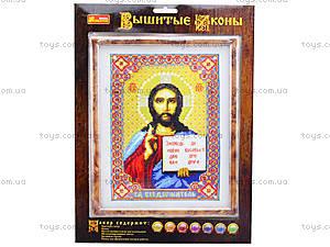 Набор для вышивания «Господь Вседержитель», 4632