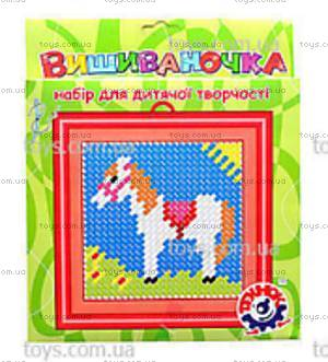 Вышиваночка «Маленькая лошадка», 3527-7