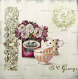 Вышивка бисером «Кофейная симфония», ВБ 1026