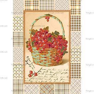 Вышивка бисером «Корзинка смородины», ВБ 2037