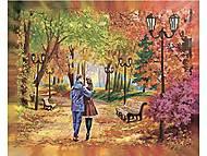 Вышивка бисером «Осенняя романтика», ВБ 1064