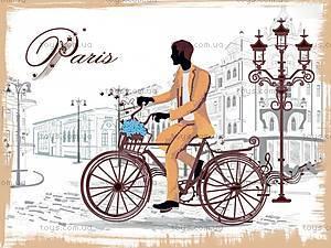 Вышивка бисером «Париж», ВБ 1057