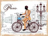 Вышивка бисером «Париж», ВБ 1057, фото