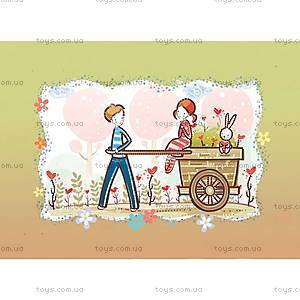 Вышивка бисером «Сад любви», ВБ 2034