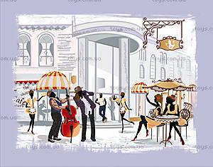 Вышивка бисером «Уличное кафе», ВБ 1029