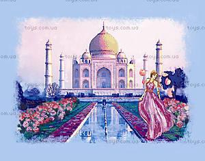Вышивка бисером «Волшебная Индия», ВБ 1046