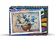 Вышивка бисером и лентами «Цветочный букет», БВ-01Р-10