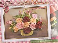 Вышивка бисером и лентами «Розы», БВ-01Р-08, купить