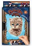 Вышивка гладью по номерам «Котёнок», VGL-01-03, купить