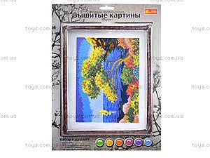 Вышитая картина «Парус», 4915, фото
