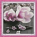 Вышивка картины «Цветущие магнолии», H267, фото