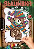 Вышивка картины крестиком «Мишка танцует», VKB-01-11, отзывы