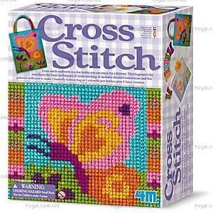 Набор для творчества «Вышивание крестиком», 00-027