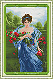 Вышивка крестиком картины «Дама с цветами», R423, фото