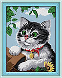 Вышивка крестиком картины «Игривый котик», D445, фото