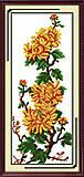 Вышивка крестиком «Хризантемы», H071, фото