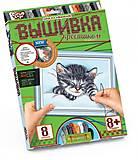 Вышивка крестиком по номерам «Котик», VK-01-04, купить