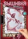 Вышивка крестиком «Поцелуй», VKB-01-12, отзывы