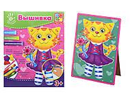Набор для вышивания лентами и пуговицами «Кошка», VT4701-03, купить
