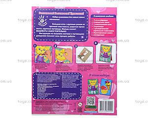 Набор для вышивания лентами и пуговицами «Кошка», VT4701-03, цена