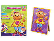 Набор для вышивания лентами и пуговицами «Обезьянка», VT4701-02, купить