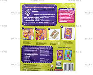 Набор для вышивания лентами и пуговицами «Обезьянка», VT4701-02, цена