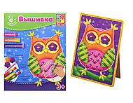 Набор для вышивания лентами и пуговицами «Сова», VT4701-04