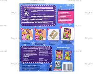 Набор для вышивания лентами и пуговицами «Сова», VT4701-04, цена