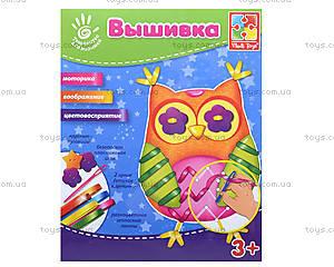 Набор для вышивания лентами и пуговицами «Сова», VT4701-04, игрушки