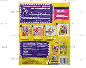 Набор для вышивания лентами и пуговицами «Зайка», VT4701-01, цена
