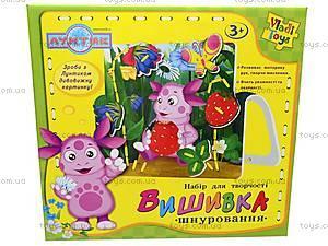 Вышивка-шнуровка «Творим с Лунтиком», НТЛ-01/02, детские игрушки