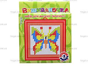 Вышивка для детей «Вышиваночка», 3527-1..8, купить
