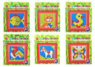 Вышивка для детей «Вышиваночка», 3527-1..8, отзывы
