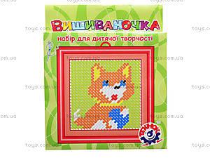 Вышивка для детей «Вышиваночка», 3527-1..8, детские игрушки