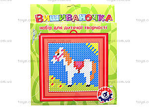 Вышивка для детей «Вышиваночка», 3527-1..8, магазин игрушек