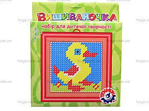 Вышивка для детей «Вышиваночка», 3527-1..8, toys