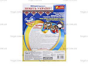 Витраж Украинцы, 15165004У, купить