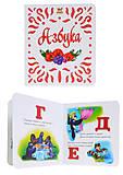 Книжка для детей «Витинанки: Азбука», Талант