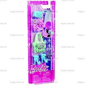 Аксессуары для куклы «Обувь для Барби», N4811, купить