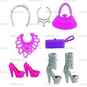 Аксессуары для куклы «Обувь для Барби», N4811