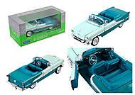 Машина металлическая Olds Mobile SUPER 88, 1955, 22432W, купить