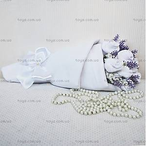 Букет из носочков White lavender, BT03, отзывы
