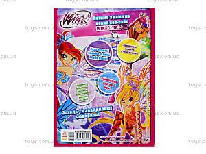 Волшебная коллекция «Winx. Красивые открытки», К488005У, отзывы