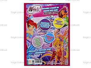 Волшебная коллекция «Winx. Подарочные коробочки», К488006У, отзывы