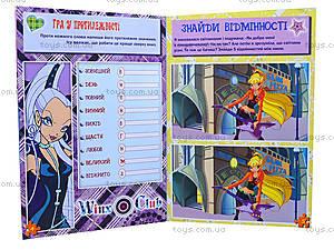 Головоломки и тесты от Блум «Winx», Р475054У, купить